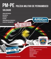 Policia Militar De Pernambuco- Pm Pe - Soldado - Edital 2016