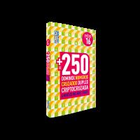 LIVRO MAIS 250 ESPECIAIS ED 16