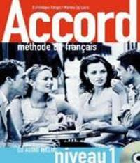 Accord 1 - Livre D