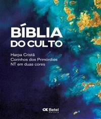 Biblia Do Culto - Capa Ilhas - Letra Media Grande